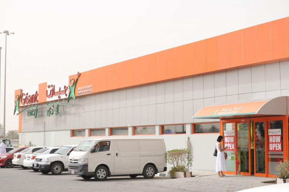 Geant says UAE's first online grocery store launched