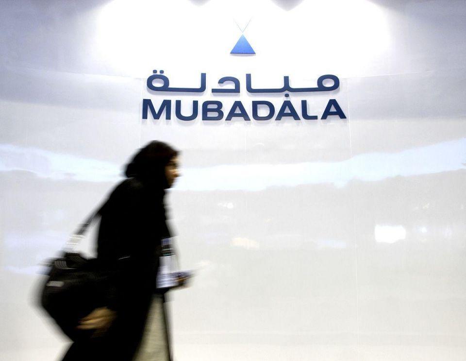 UAE's Mubadala says 2014 net profits slump by 28.7%
