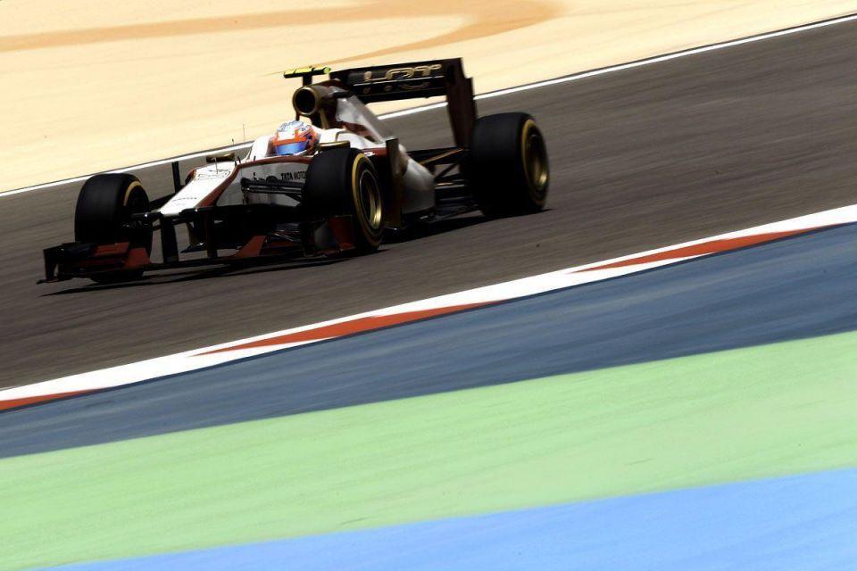 Bahrain F1 Grand Prix qualifying