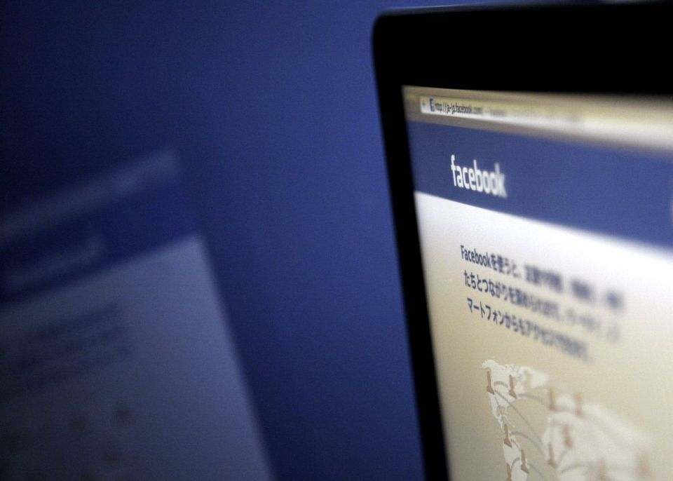 Facebook gears up for IPO