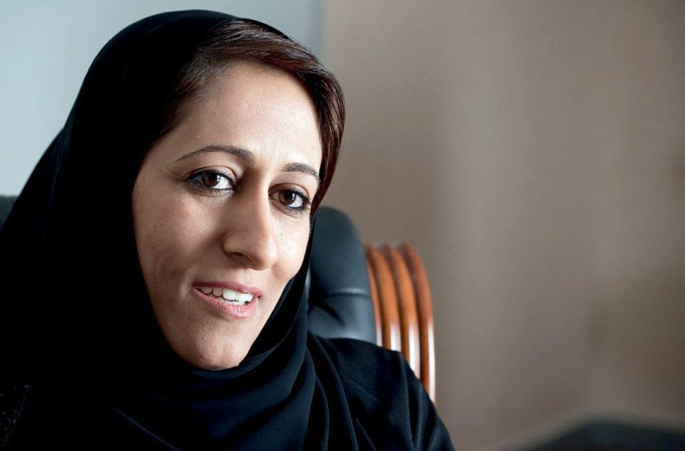 InPics: The 100 Most Powerful Arab Women 2016 - Retail, Energy & Construction