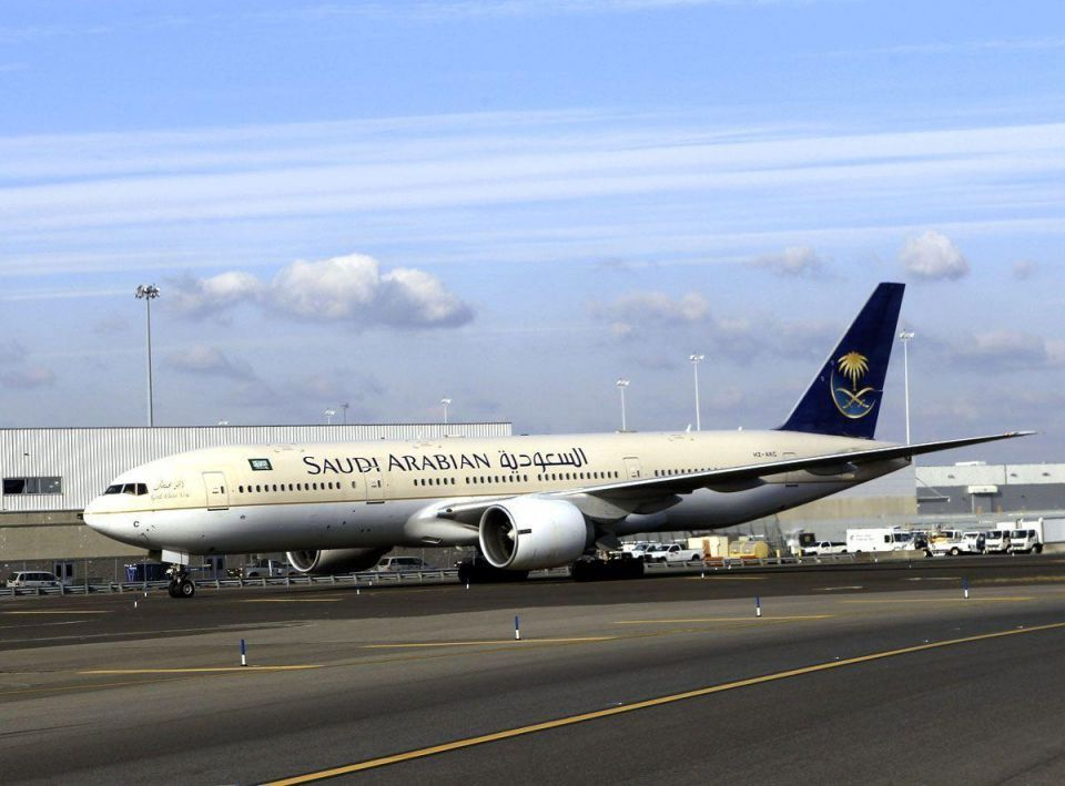 Saudi airline accused of discrimination