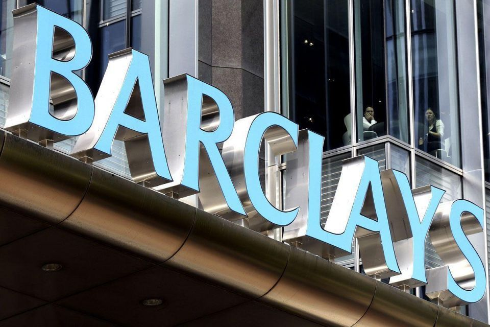 """Barclays denies making """"illegal payment"""" for Saudi license"""