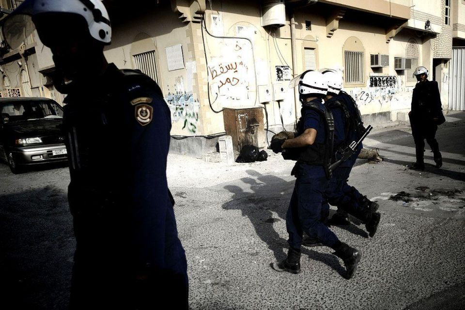Bahrain's Shi'ites protest after opposition groups banned
