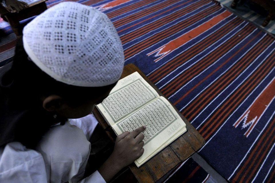 Dubai to open $7.3m Quran park in 2014