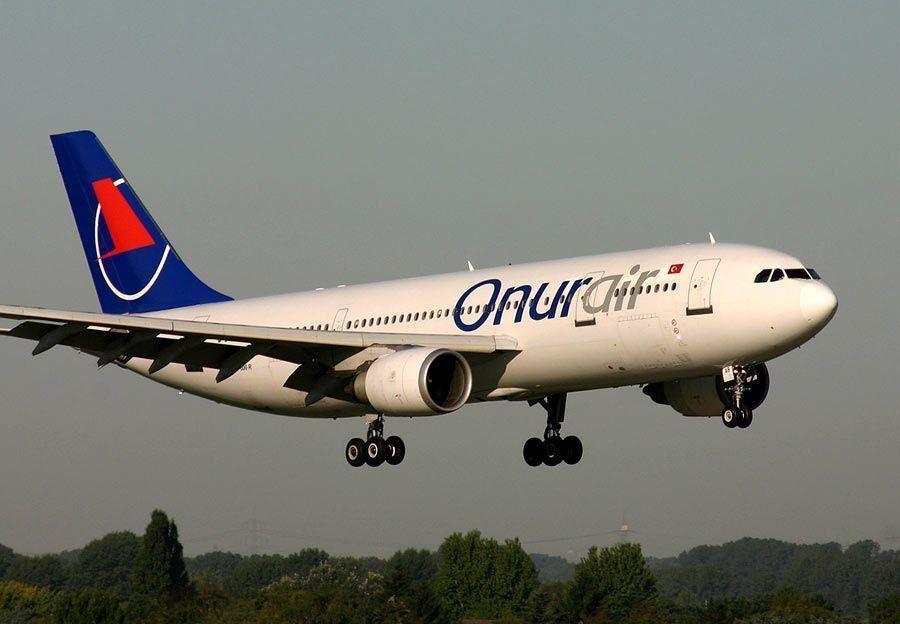 Qatari investors in bidding for Onur Air stake