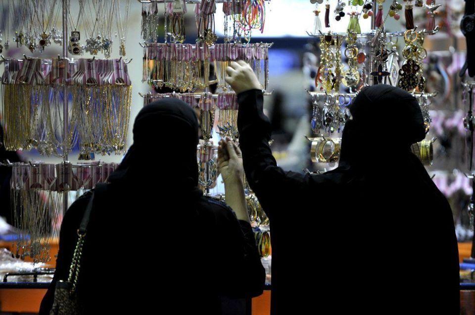 Revealed: UAE shoppers among the most bullish in the world