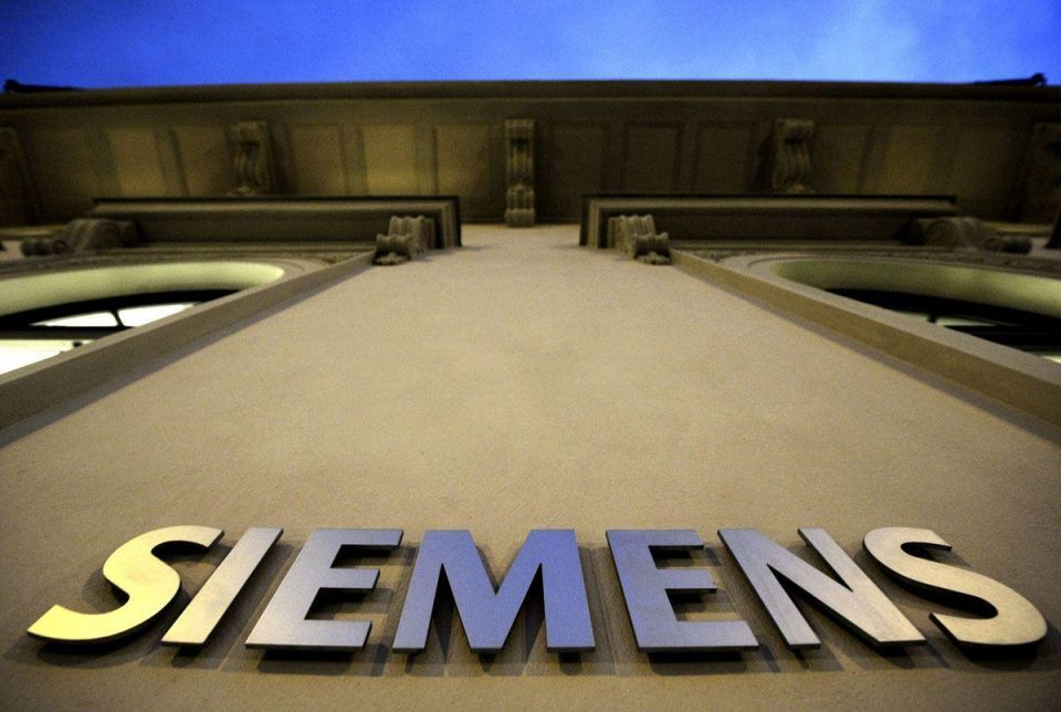 Siemens says cannot confirm $550m Saudi gas deal