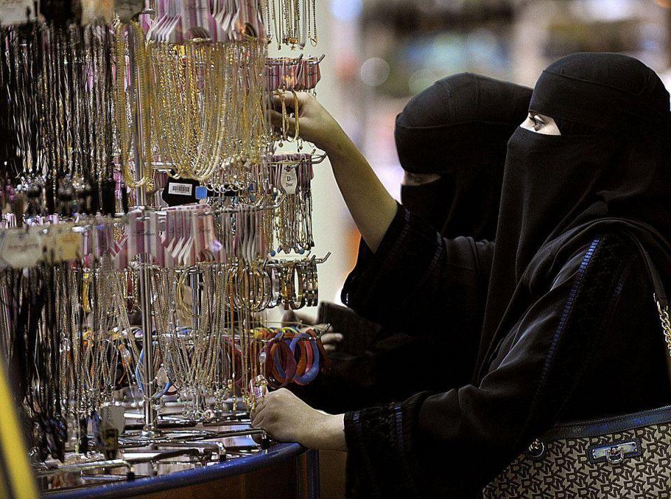 Saudi authorities accused of tracking women