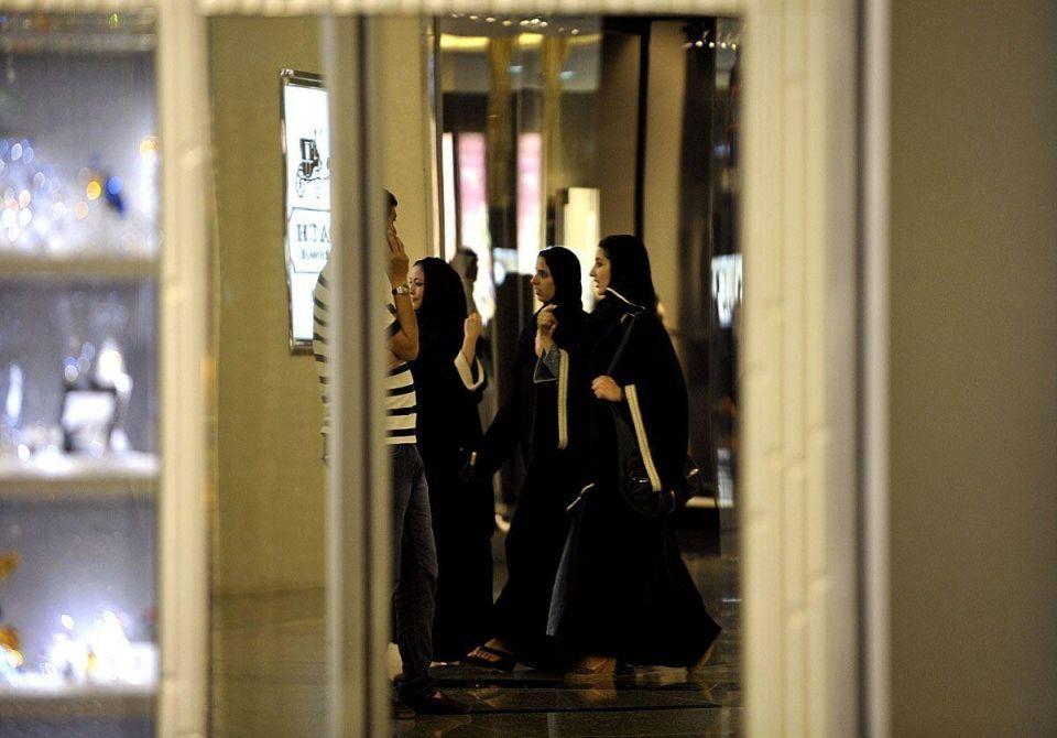 Saudi women shop during Eid Al-Fitr