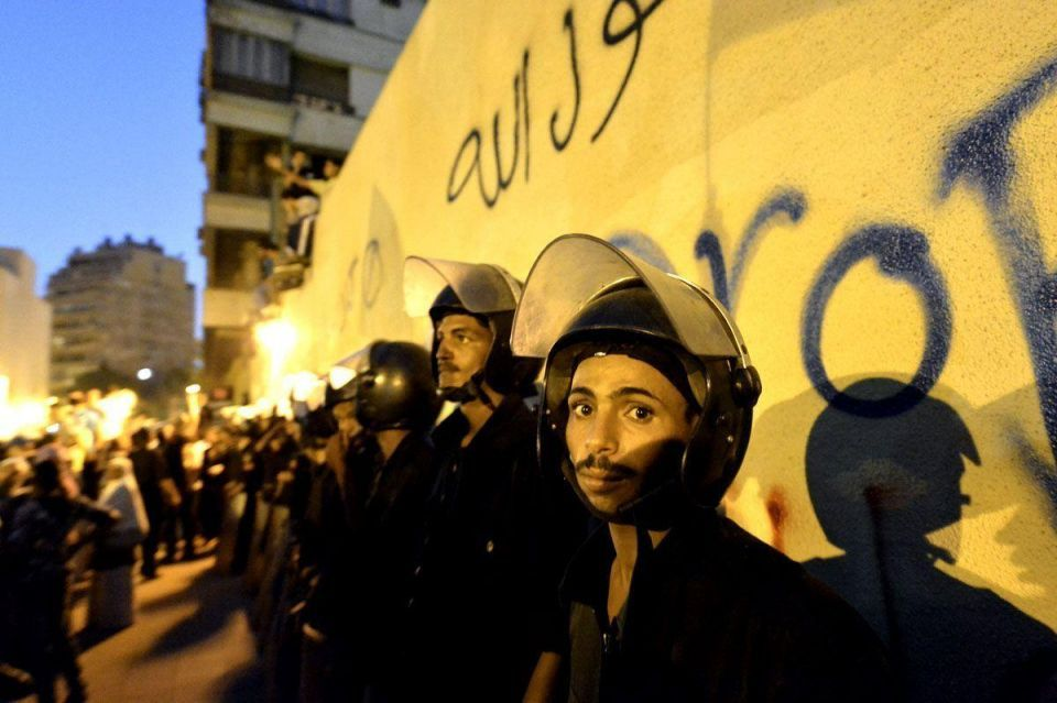 Egyptian Muslims demonstrate against film about Prophet