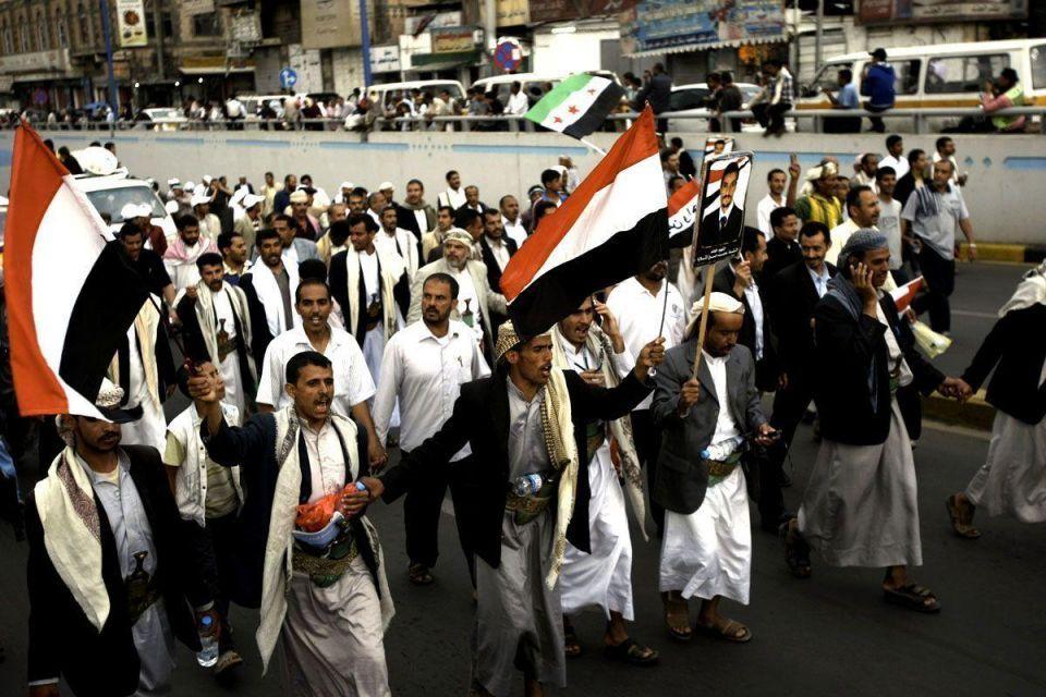 Yemenis protest against ex president's immunity
