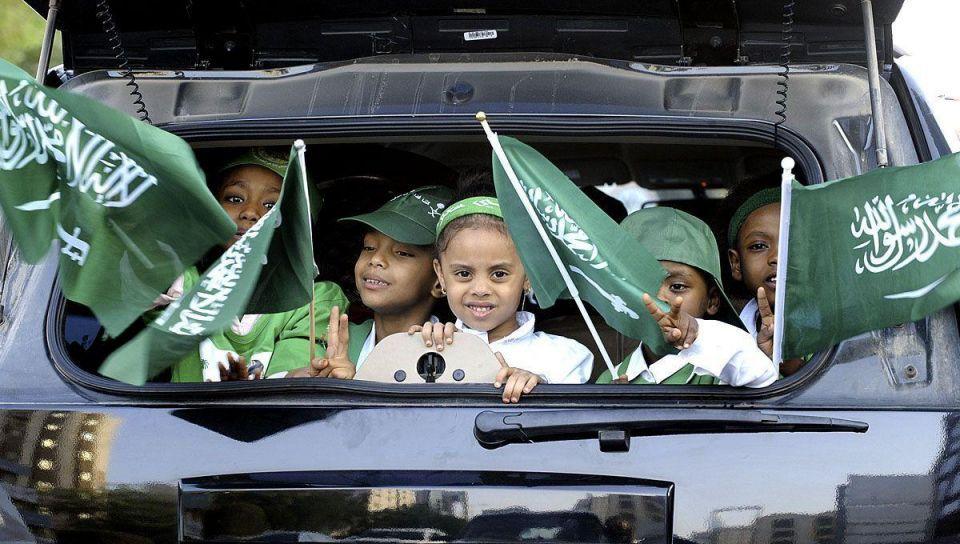 Saudi Arabia celebrates 82nd National Day
