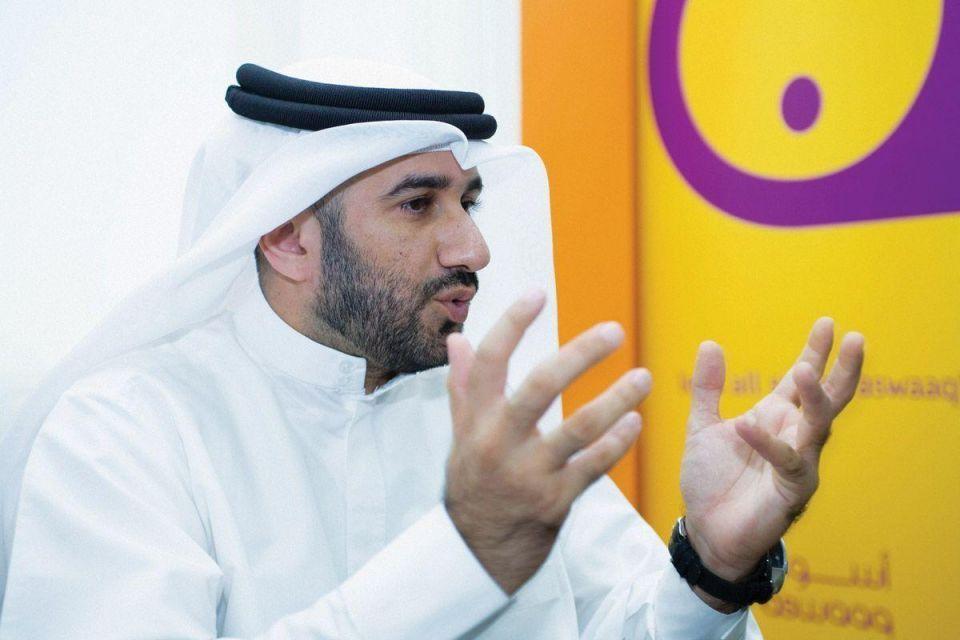 Entrepreneur forum set to launch