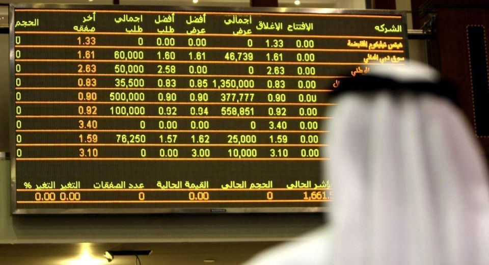 Dubai's DFM swings to Q4 net profit as volumes rise