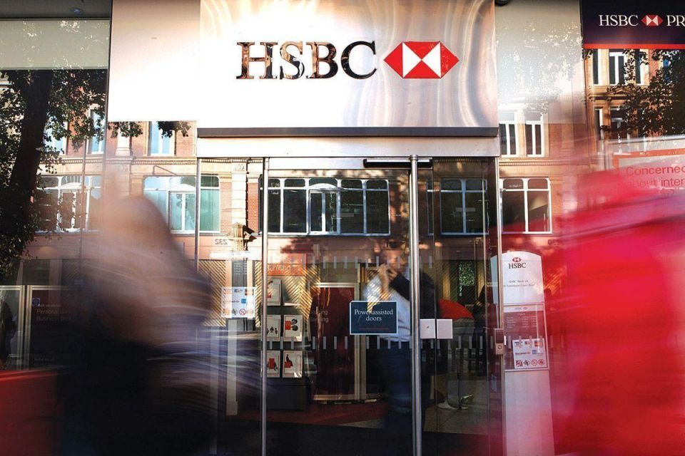 HSBC Dubai employee stole AED24.5m from customer, court told