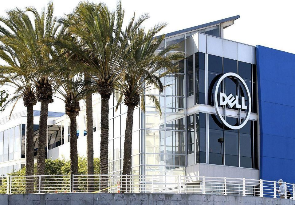 Gulf firms in talks to boost cyber defences - Dell