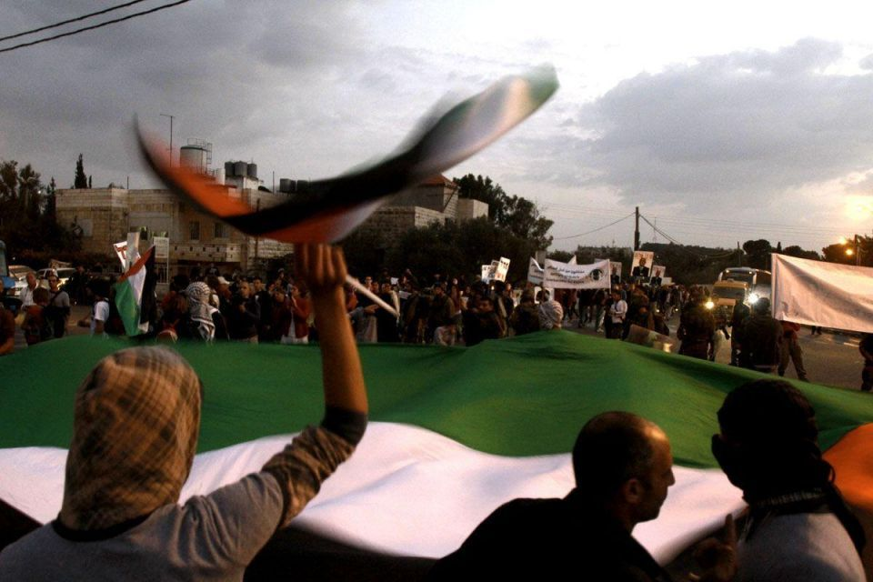 Gazans demonstrate against Israeli airstrikes