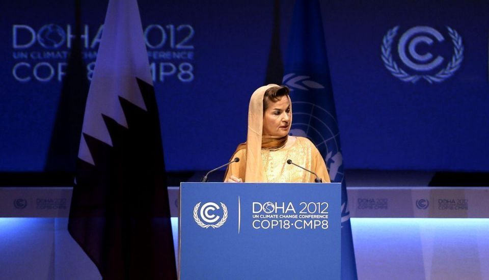 UN convention on climate change hosted in Qatar