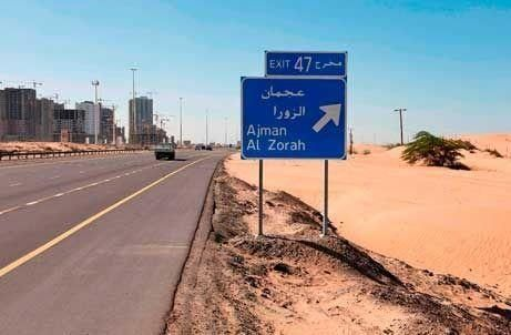 Ajman mega project awards final infrastructure contract