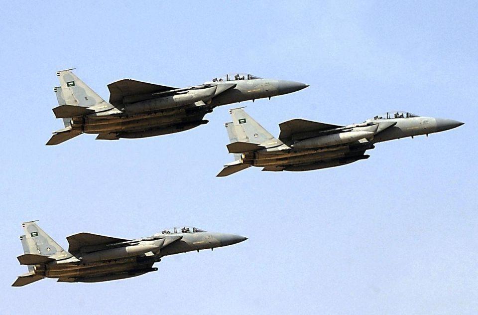 Yemen: Saudi Arabia calls an end to air strikes