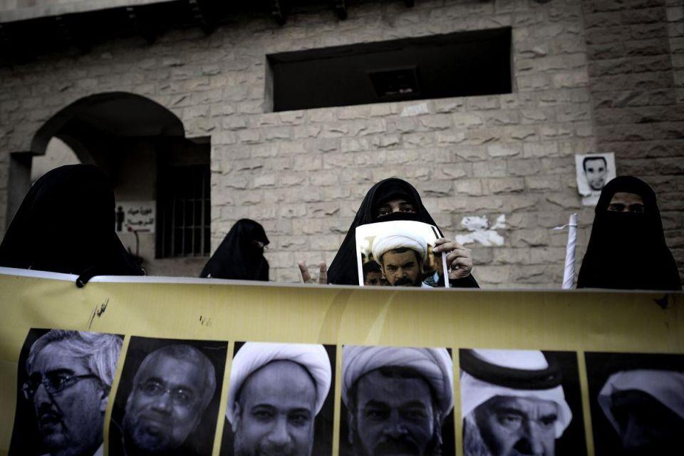 More protests shake Bahrain