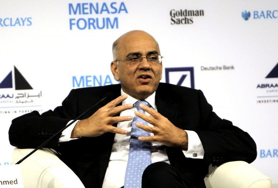 IMF committed to helping Egypt face challenges