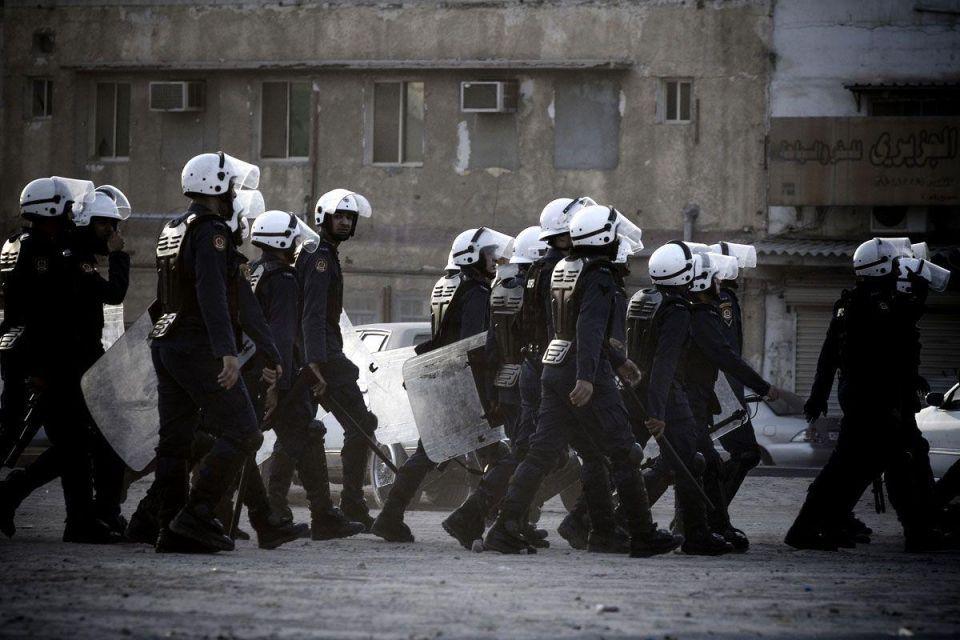 Bahrain finds bomb on Saudi-linked causeway
