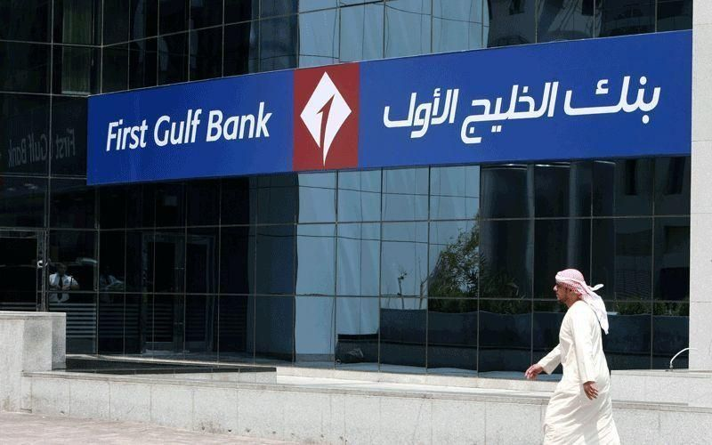 UAE's First Gulf Bank expects double digit growth in 2014