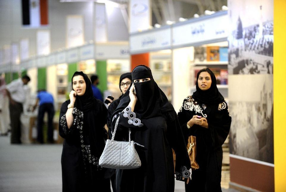 Saudi consumer spending growth slowing, says retail giant