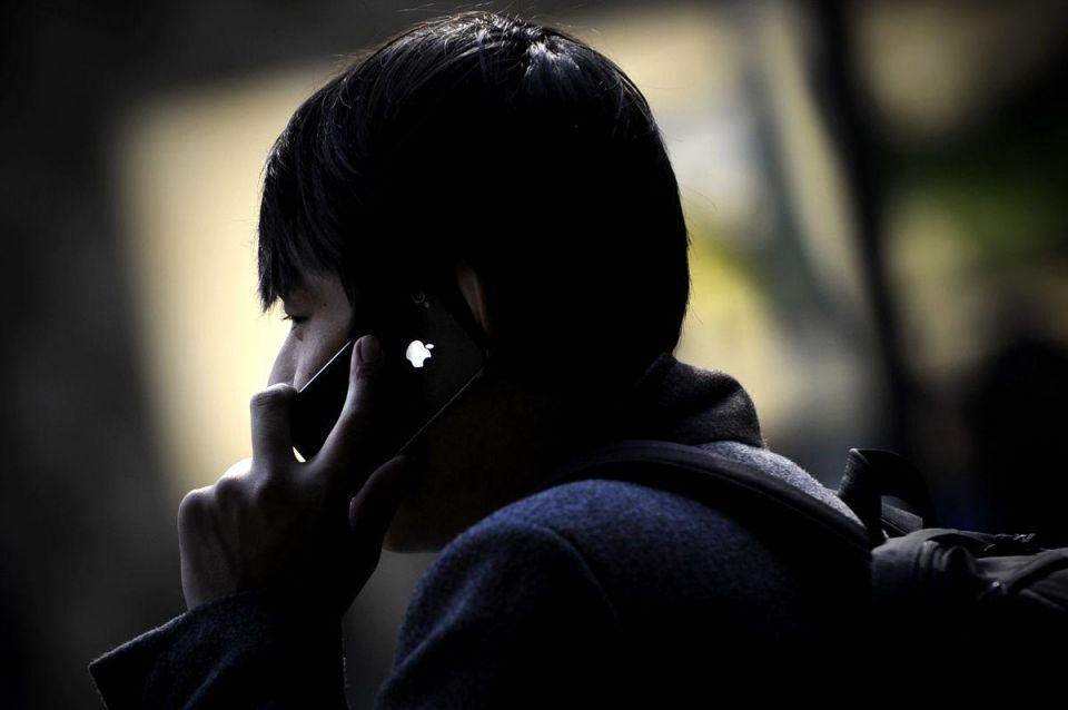 Men in court for 'stealing data on Etisalat customers'