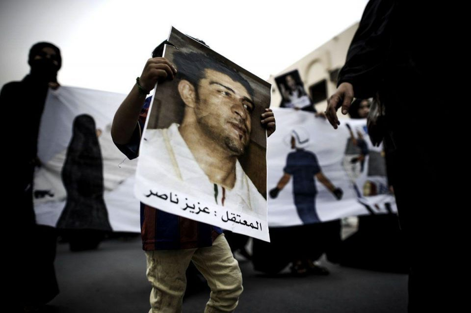 Bahrain sees more protests ahead of F1 event