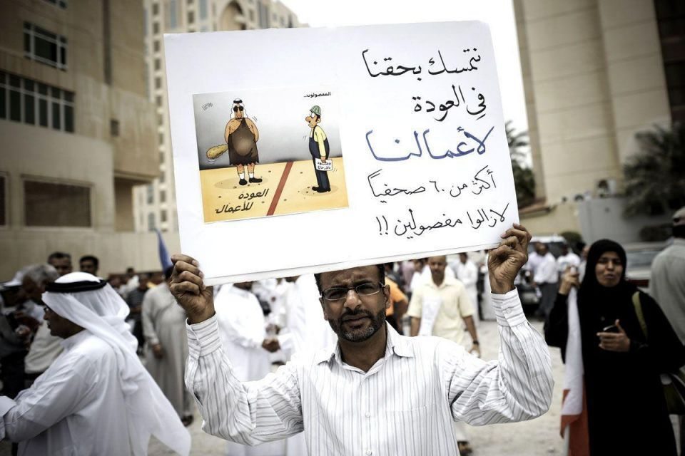 Thousands stage march ahead of Bahrain F1 race