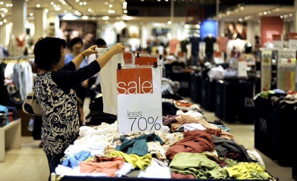 Qatar said to bid for Saks Fifth Avenue