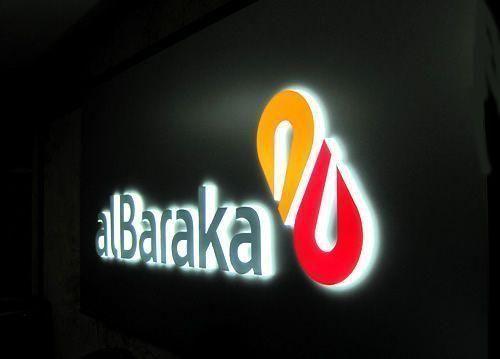 Bahraini Islamic lender plans African expansion