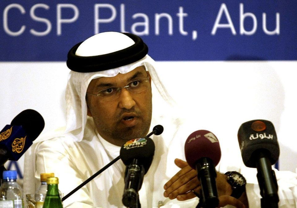 UAE signs up to $50bn Asian Infrastructure Investment Bank