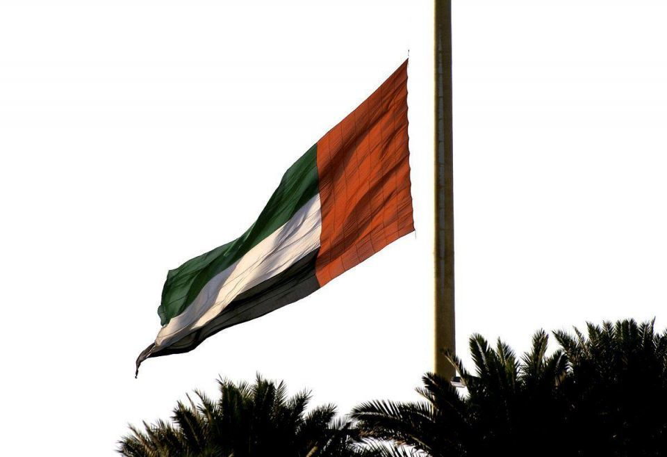 Emirati charged with spying for 'a foreign state'