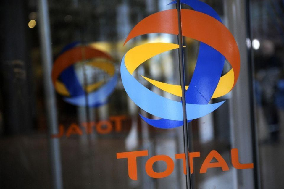 Total CEO hails Abu Dhabi concession as 'blockbuster'