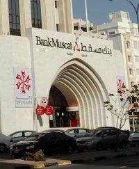 Bank Muscat Q2 net profit up 8.9%