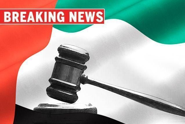 Background to UAE94 trial