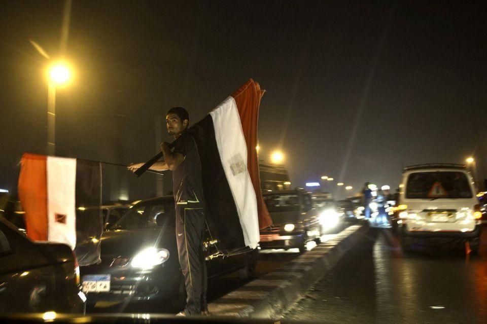 UAE transfers $3bn to Egypt