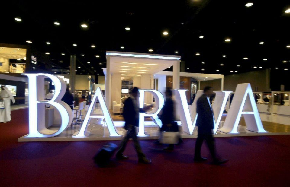 Qatari Diar pays $2.5bn for 95% stake in Barwa project