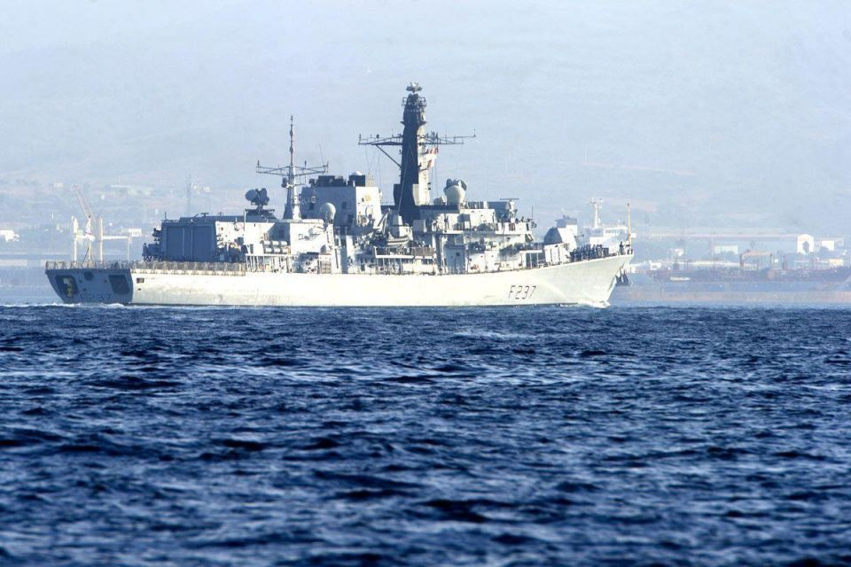 UK set to open new $36.5m Royal Navy facility in Bahrain