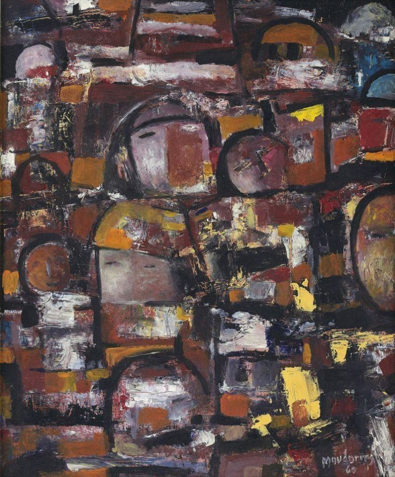 Christie's auction highlights