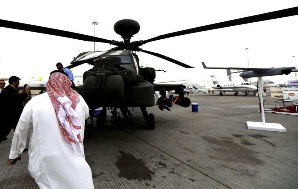 Qatar announces military contracts worth $23bn