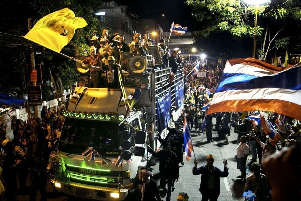 Anti-government protests in Thailand