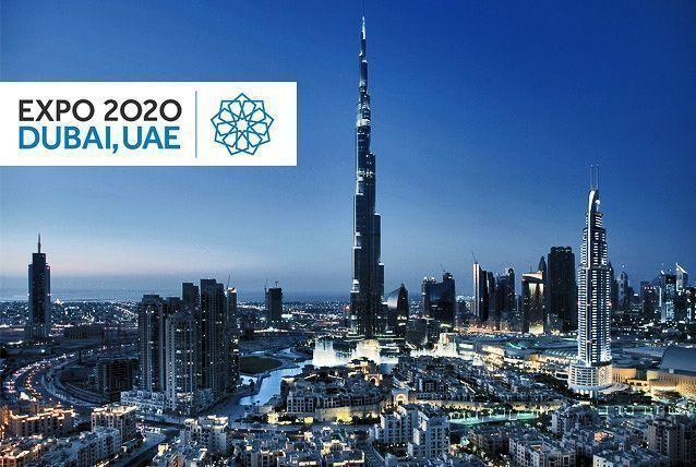 More Dubai World Expo development plans revealed