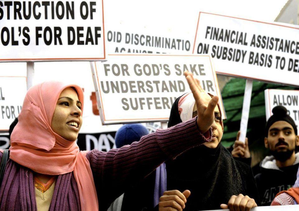 Disabled protests in Kashmir