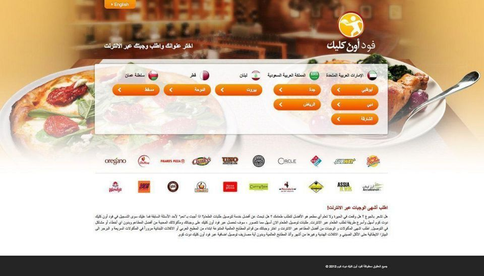 Online food delivery portal Foodonclick.com goes Arabic