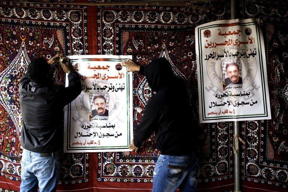 Palestinian prisoners released